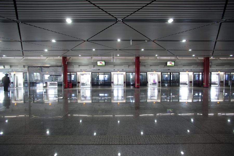 Metro w Pekinie: stacja Sunhe, Linia 15