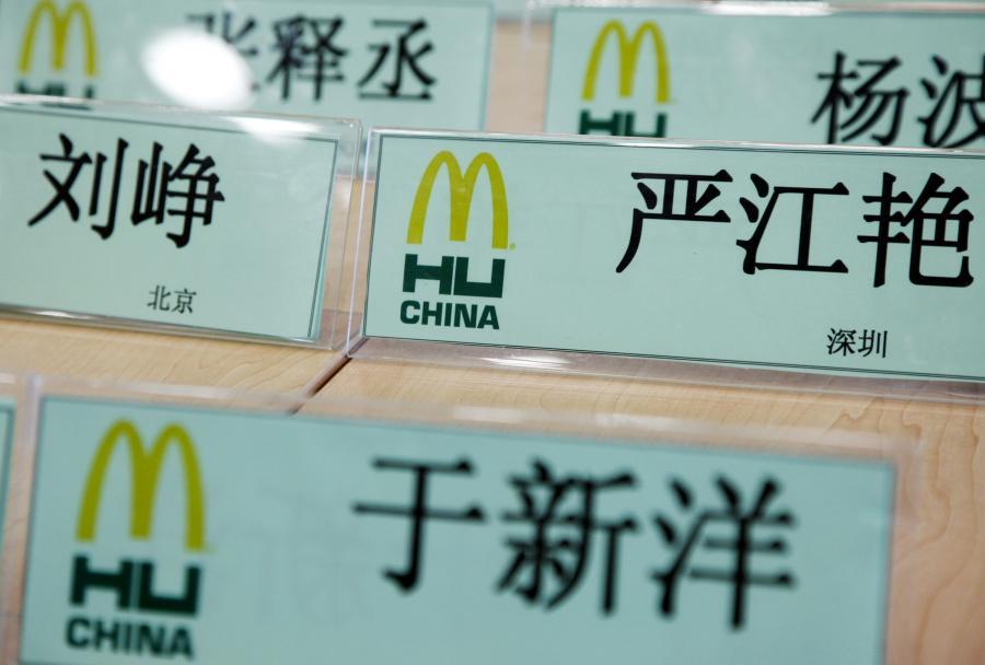 Sieć fast-foodów liczy na zyski. Otworzy 1000 nowych barów