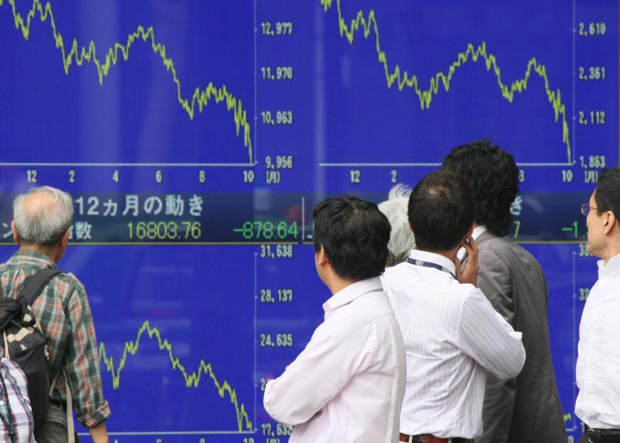 Japońscy inwestorzy