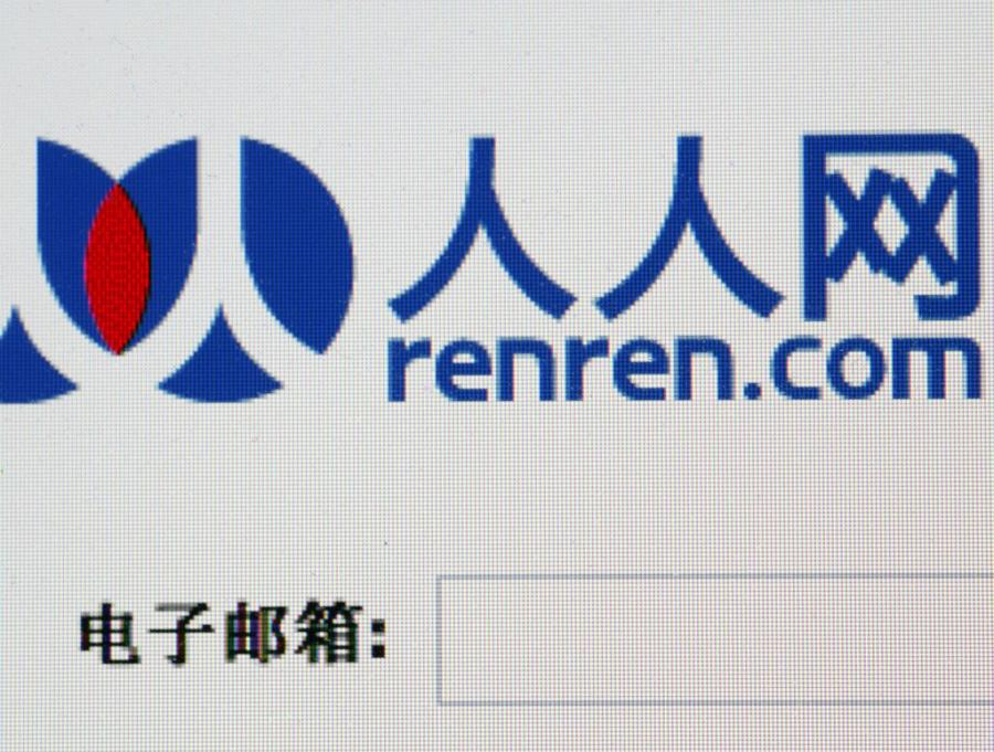 Chiński portal społecznościowy Renren