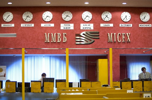 Rosyjska giełda MICEX