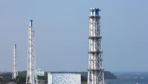 Elektrownia atomowa Fukushima
