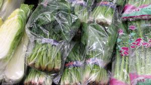 Radioaktywna żywność z Japonii: Szpinak w supermarkecie w Tokio