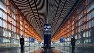 Stołeczny port lotniczy Pekin 2, mat. bloomberg