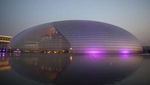 Budynek Opery w Pekinie, Chiny.