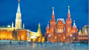 Pod względem kosztów życia Moskwa znalazła się na 33. miejscu Fot. Sergey Kelin/Shutterstock