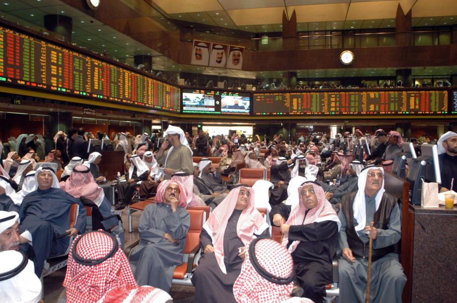 Giełda w Kuwejcie