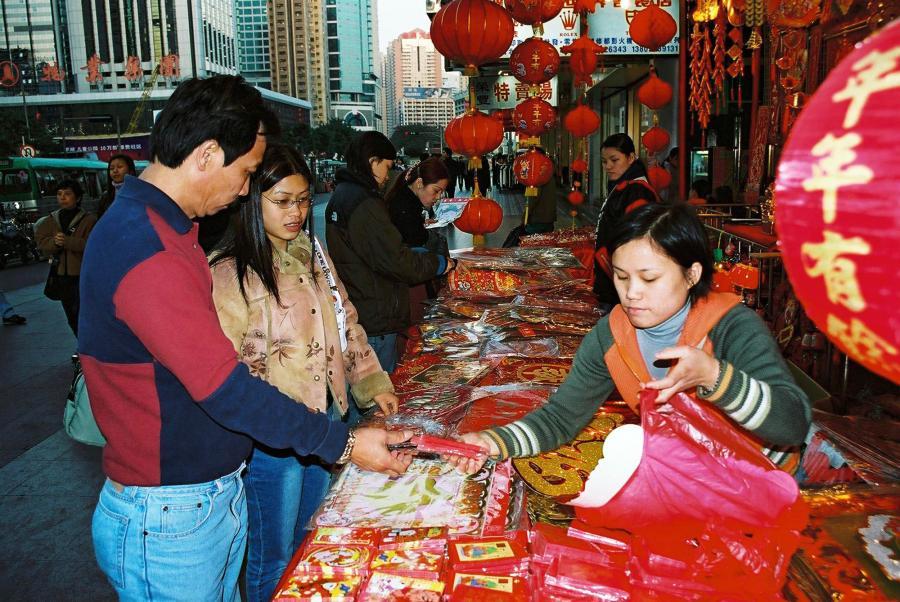 Rynek w Shenzhen
