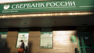 Rosyjski Sbierbank