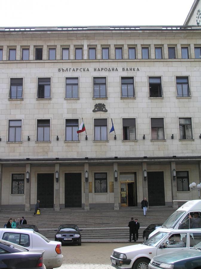 Siedziba centralnego banku Bułgarii w Sofii