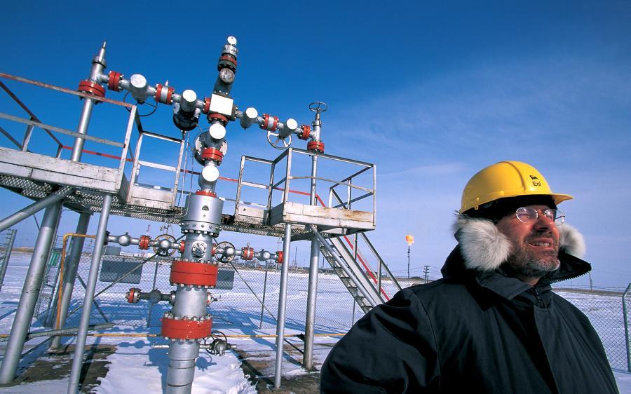 Platforma wydobywcza gazu