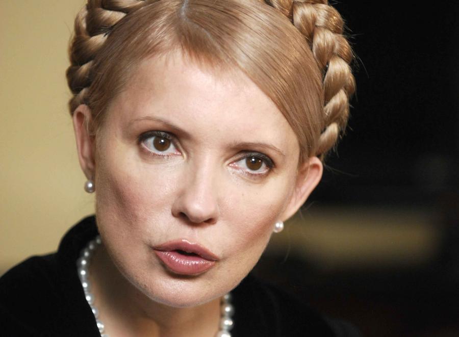 Premier Ukrainy Julia Tymoszenko. fot. Bloomberg