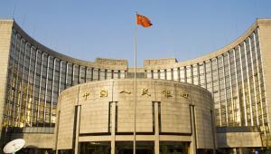 Ludowy Bank Chin. Fot. yuyangc / Shutterstock.com