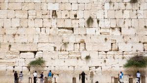 Mur Zachodni w Jerozolimie, Izrael