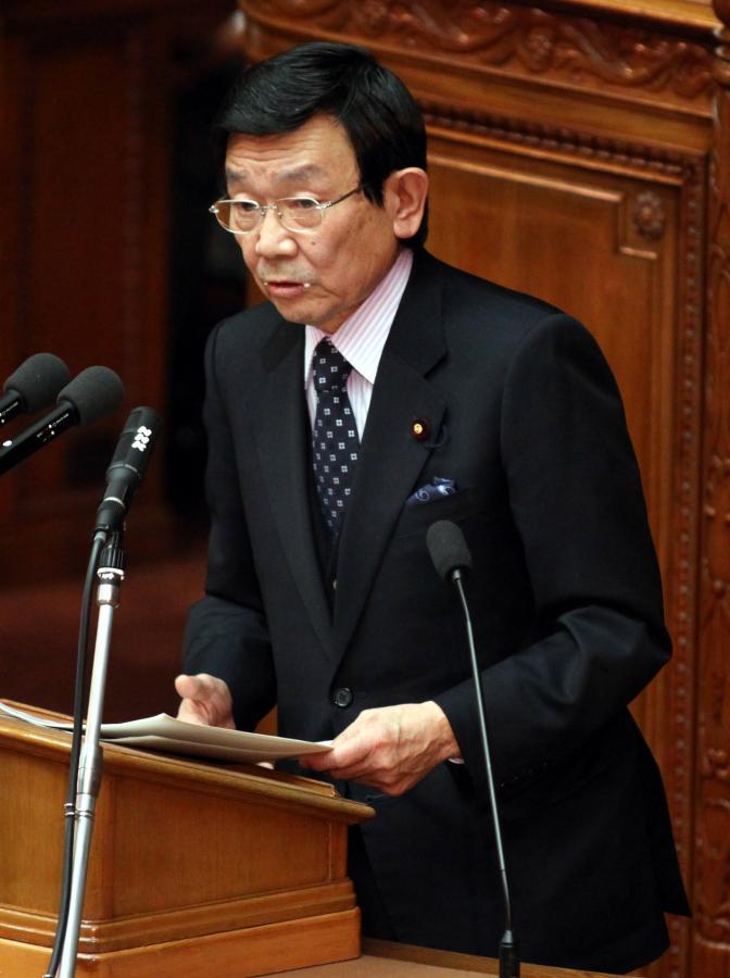 Minister ds. polityki gospodarczej i fiskalnej Japonii, Koru Yosano. fot. Bloomberg