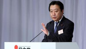 Yoshihiko Noda.Fot. Tomohiro Ohsumi/Bloomberg