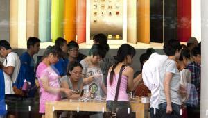 Czy powstanie chiński Apple?