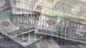Siedziba Banku Gospodarstwa Krajowego w Warszawie, w tle polskie złote. Fot. materiały prasowe, Shutterstock