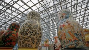 Rosja, centrum handlowe Afimall City w Moskiwe