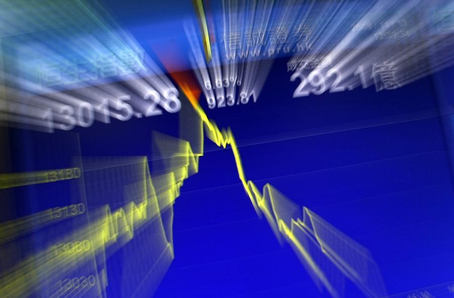 Handel na azjatyckich giełdach przebiegał dziś pod znakiem umiarkowanych wzrostów głównych indeksów. Wydarzeniem dnia była podwyżka kolejnych stóp procentowych przez chiński bank centralny.