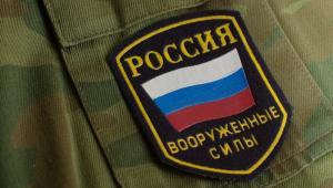 Rosyjski mundur, fot. xzserg