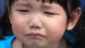 Płaczące dziecko, fot. Photobank