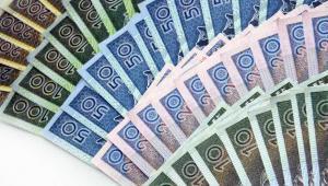 Ministerstwo Finansów nie zorganizuje w środę przetargu uzupełniającego na obligacje 10-letnie serii WZ0121 oraz papiery 13-letnie serii IZ0823, podał resort w komunikacie. Fot. Shutterstock
