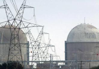 Elektrownia atomowa, fot. Bloomberg