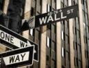 Wall Street: Amerykańskie indeksy znów na rekordowych poziomach