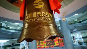 Wartość debiutów na rynkach wschodzących wyniosła w 2009 roku 77 mld dol.