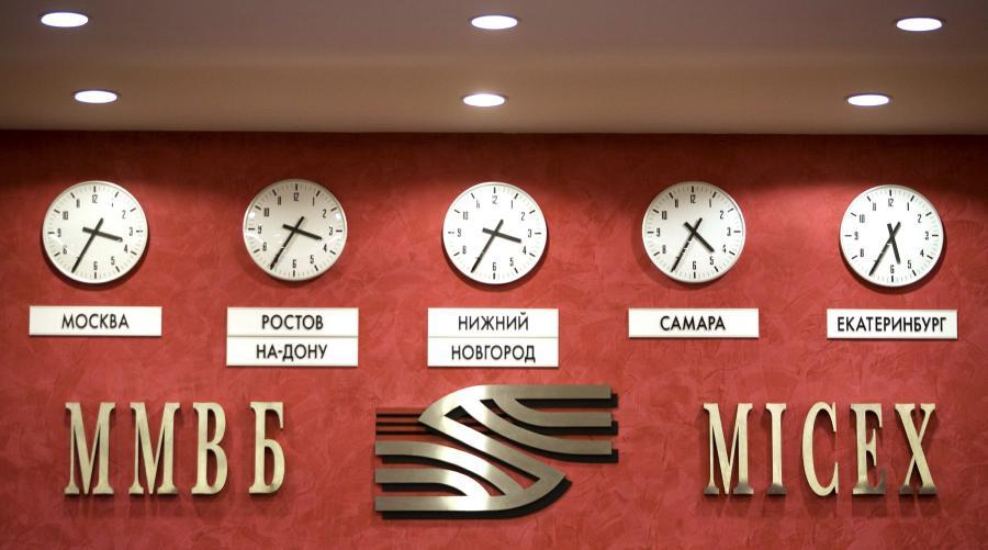 Micex Stock Exchange, Moskwa. Fot. Bloomberg
