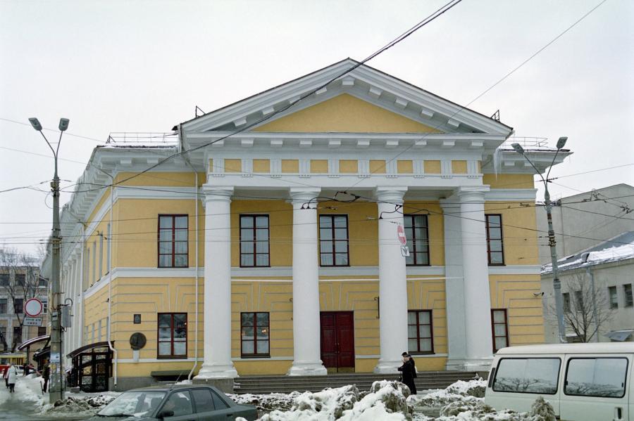 Budynek giełdy w Kijowie, Ukraina. Fot. Bloomberg
