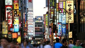 Tokio, Japonia, fot. Sam DCruz / Shutterstock.com