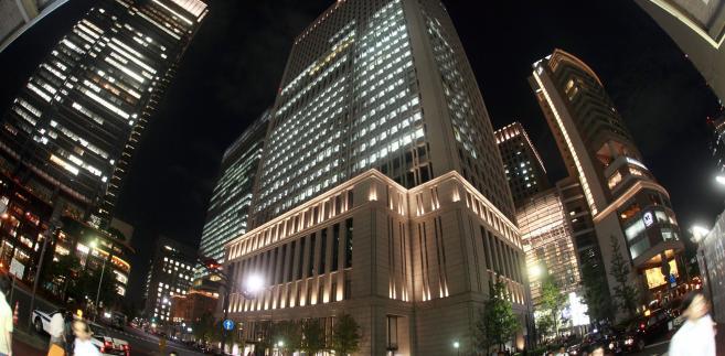 Centrum Tokio, fot. Tomohiro Ohsumi/Bloomberg