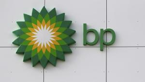 Logo brytyjskiego koncernu naftowego BP