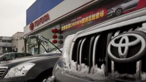 Rewolta akcjonariuszy Toyoty na salach sądowych może pogrążyć koncern