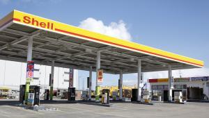 Stacja benzynowa Royal Dutch Shell