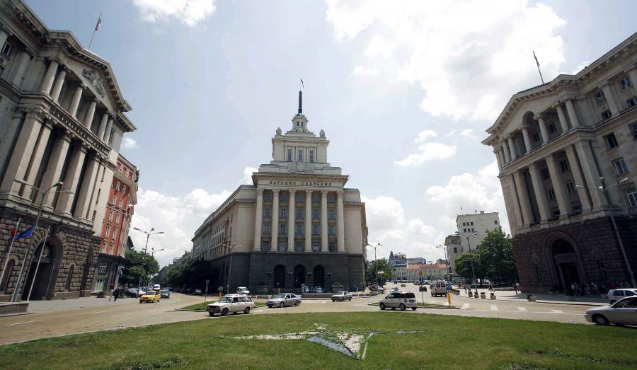 Parlament Bułgarii w centrum Sofii, stolicy kraju. Fot. Bloomberg
